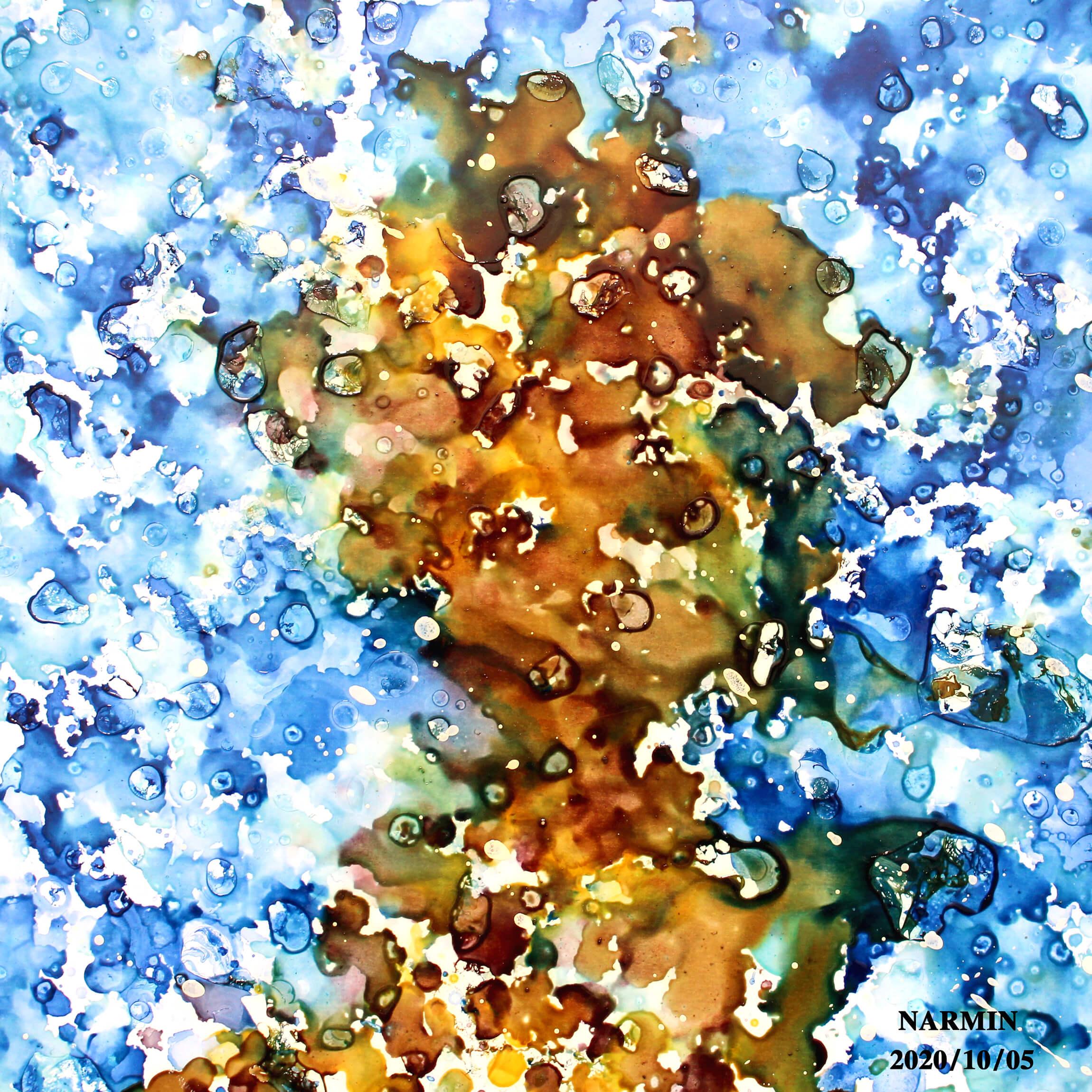 Immersion of the Island in Lake Water by Samira Ashari