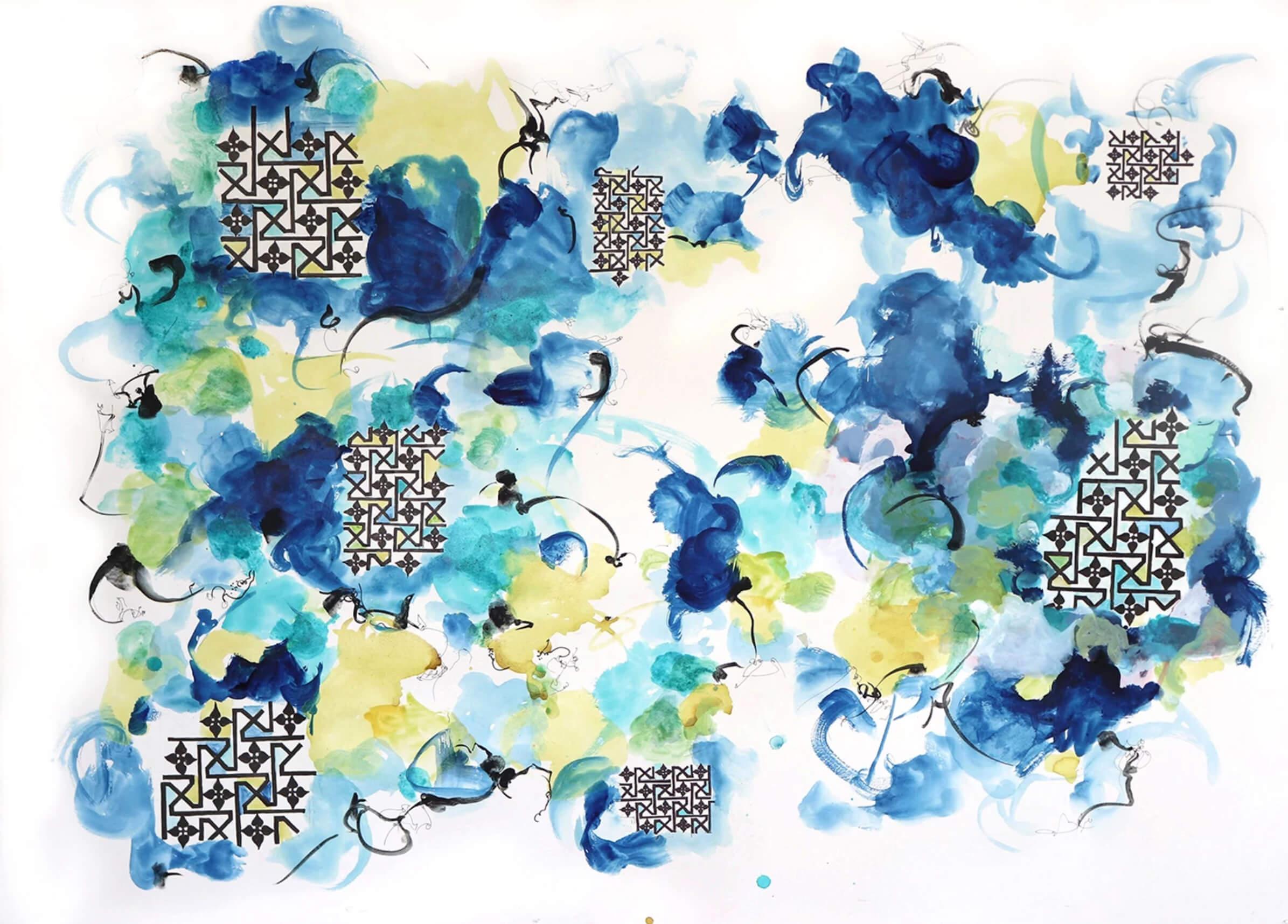 Geometry of Summer by Saya Behnam